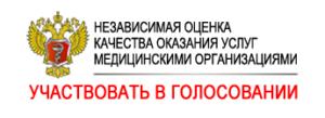 ocenka-uslug-baner